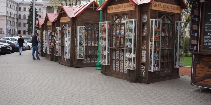 Hokejs Minskā